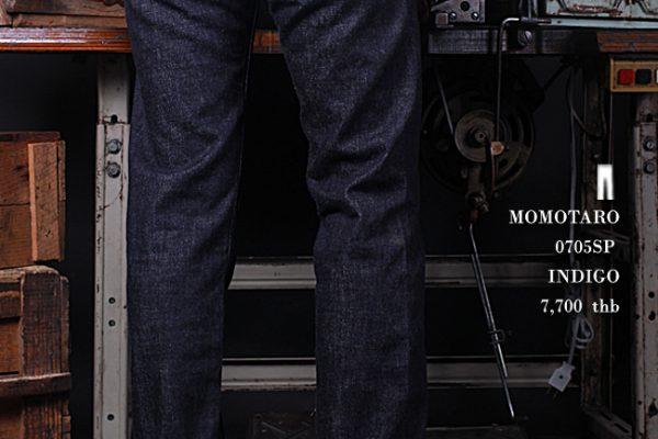 กางเกงยีนส์ Momotaro Jeans